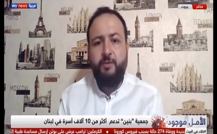 A Sky News interview with the President of Banin Charity