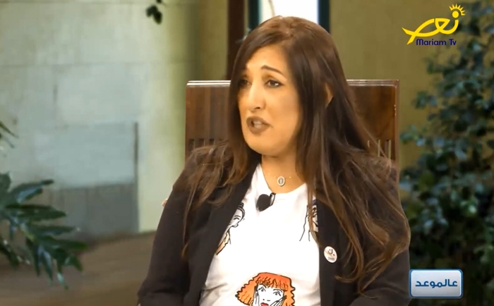 Director of Marketing and Media at Banin Charity Association, Miss Verna Jabbour, on Mariam TV