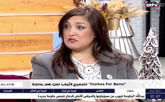 A live interview on MTV about #ClothesForBanin