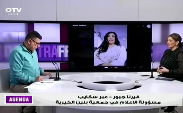 Clothes For Banin on Agenda OTV
