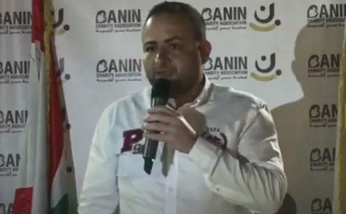Ceremony Honoring Banin's Volunteers in Beirut, Tyre and Nabatieh