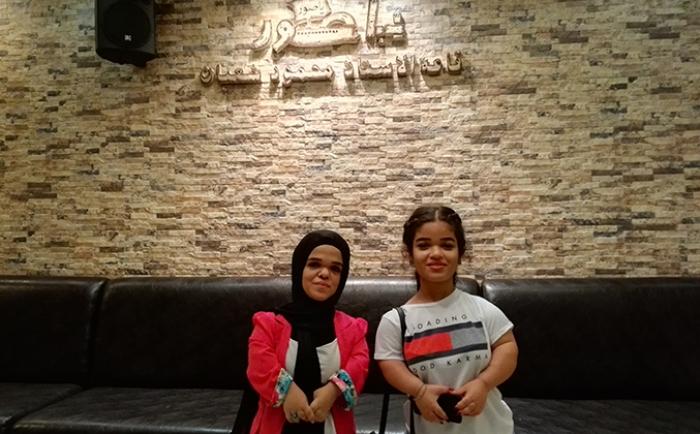 Honoring Marwa Zaytoun