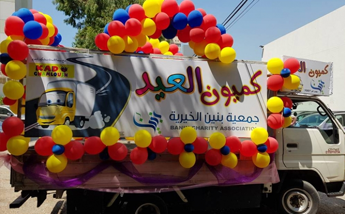 Banin Charity launches Camion Eid