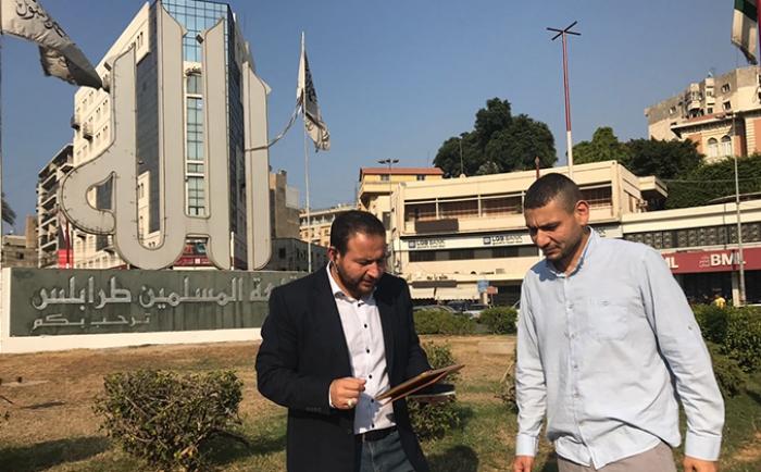 افتتحت جمعية بنين فرعها الثالث في منطقة طرابلس