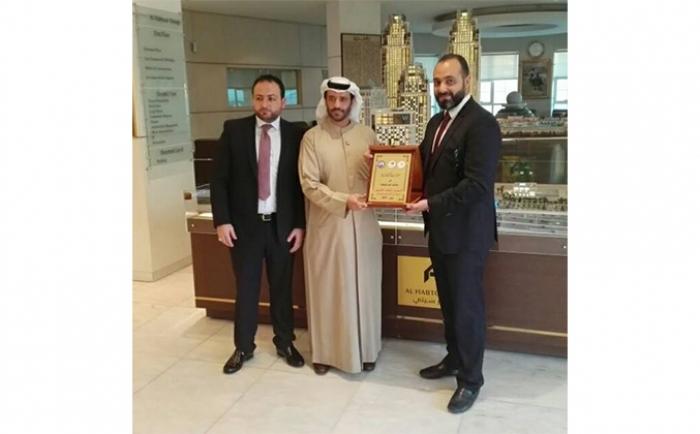 Honoring Khalaf Al Habtoor