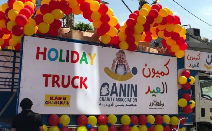 2018-08-18 Banin Holiday Truck broadcasted by Al-Jadeed TV