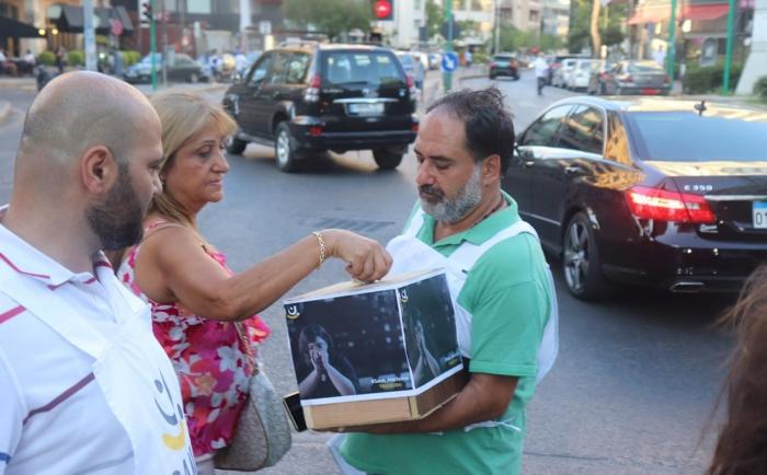 حملة تضامن مع مارلين في ساحة ساسين الأشرفية