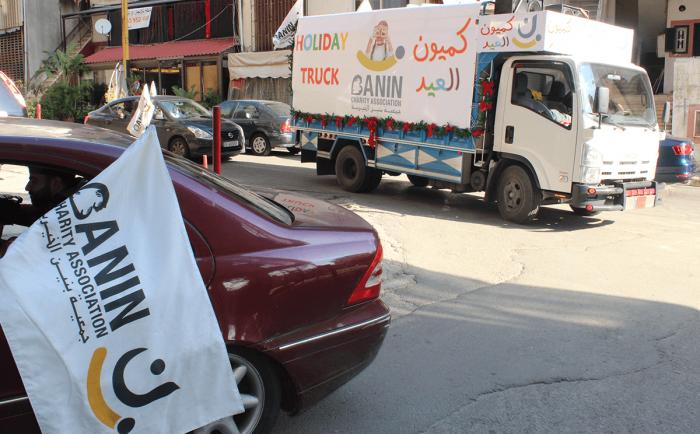 Holiday Truck in Ashrafieh