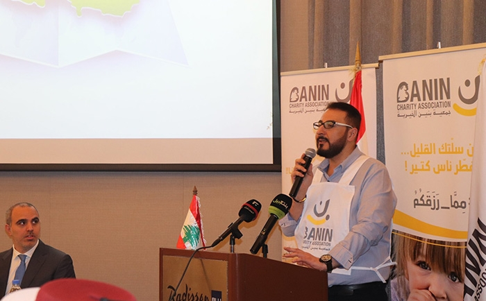 The launching of the  #مما_رَزَقَكُمُ campaign