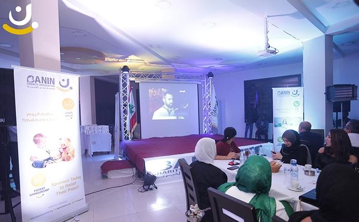 The Suhoor Ramadan organized by Banin Charity Association in Kinshasa, Congo
