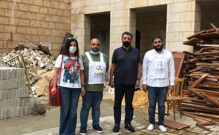 Distribution of Funds After Beirut Blast