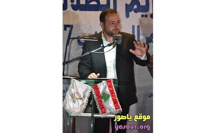Scholarships for Kfardounin students