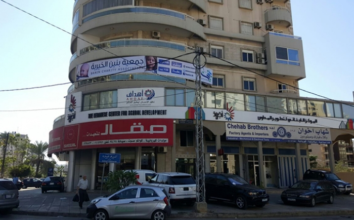 Banin Charity opened its third branch in Tripoli, Lebanon